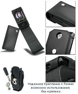 чехол для htc p3700 touch diamond noreve
