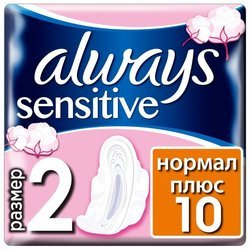 Прокладки Always Ultra Sensitive Normal Plus