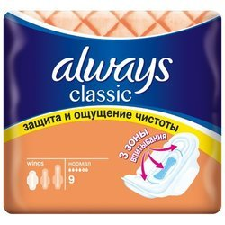 Прокладки Always Classic Normal