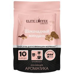 Elite Coffee Collection Кофе в капсулах Elite Coffee Collection Шоколадный миндаль (10 шт.)