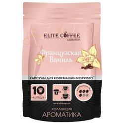 Elite Coffee Collection Кофе в капсулах Elite Coffee Collection Французская ваниль (10 шт.)